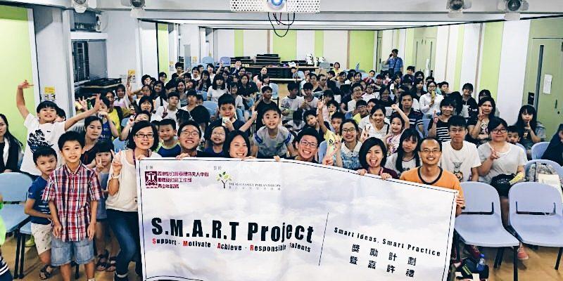 SMART Project: Award Ceremony
